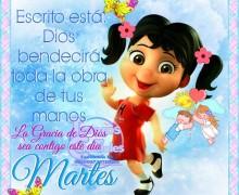 La gracia de Dios sea contigo este día Martes